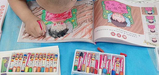 """六一儿童节快乐!这个儿童节一起争做""""远大小画家""""!"""
