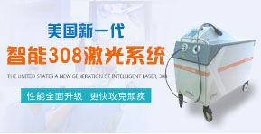 邯郸能治疗复发性白癜风的医院是哪个