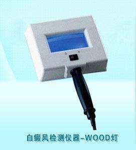 天津医院诊断白癜风的病情需要哪些检查