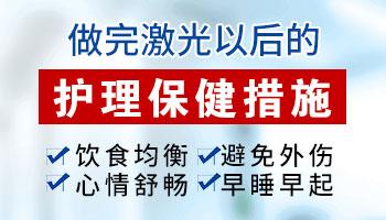 【巅峰对决】:治疗白癜风到底激光好还是手术好?!