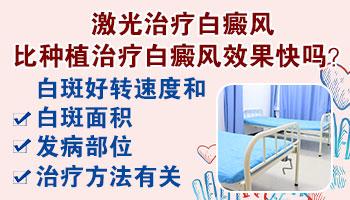 廊坊白癜风医院能治孕妇的白癜风吗