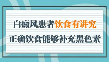 婴儿白癜风能治疗吗.jpg
