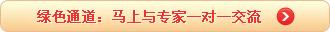 QQ图片20160303103403.png
