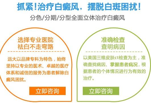 石家庄治白癜风方法和北京的一样吗