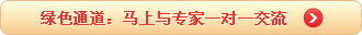 20170920134815_53755.jpg