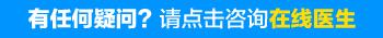 胸前白癜风308照完发红