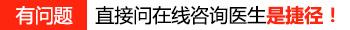 邯郸能做308激光的白癜风医院是哪家