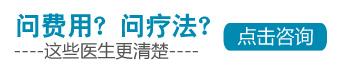 沧州医院白癜风植皮每厘米的费用是多少