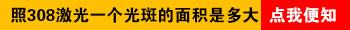 邯郸医院治疗白癜风一个疗程多少钱