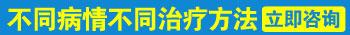 河北白癜风医院 治疗白癜风能用医保吗