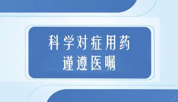 斑鸠菊注射液是不是治白癜风的药物