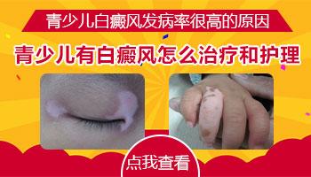 小孩手指头前端到关节处都白白的什么原因
