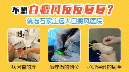 邢台市有专门治疗白癜风的医院吗