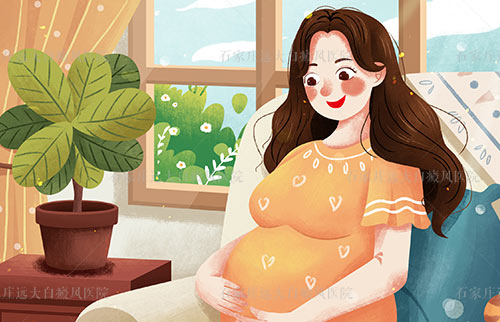 怀孕身上长白斑是不是白癜风