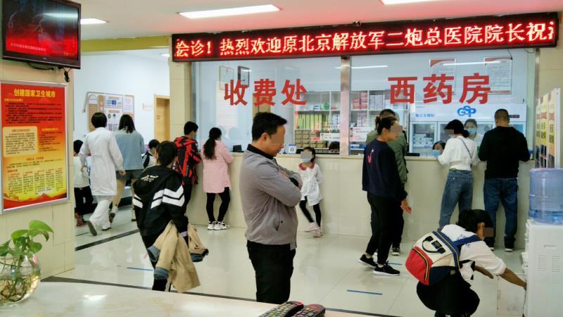 邢台市有治白癜风的医院