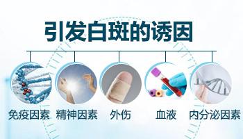 手指关节皮肤发白原因