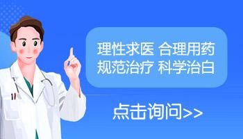 白癜风能吃治疗脾胃虚弱的药吗