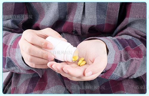 淘宝上可不可以购买治疗白癜风的药物