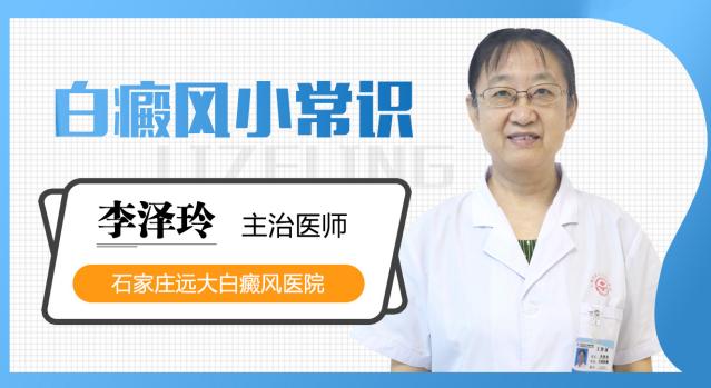 白癜风患者在日常活中应该怎样抗复发